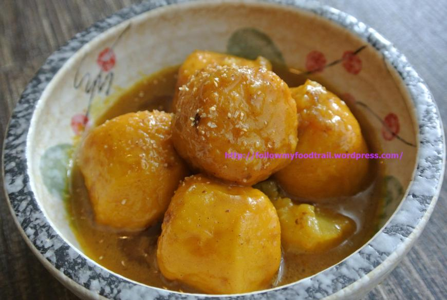 OCup - Curry Fish Balls